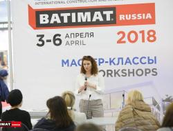 batimat_russia_2018_788