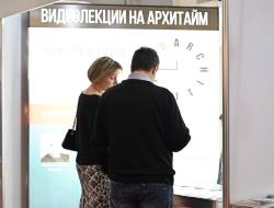 batimat_russia_2019_1130