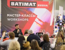 batimat_russia_2019_1134