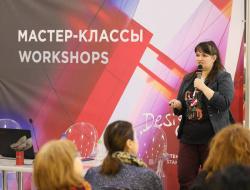 batimat_russia_2019_1142