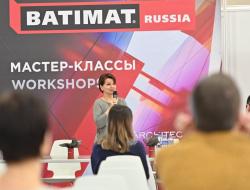 batimat_russia_2019_1155
