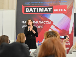 batimat_russia_2019_1184