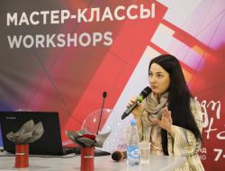 batimat_russia_2019_1187