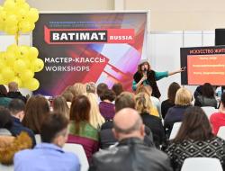 batimat_russia_2019_1201