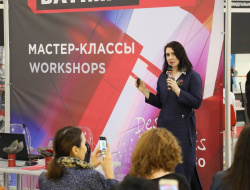 batimat_russia_2019_1259