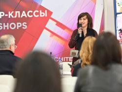batimat_russia_2019_1300