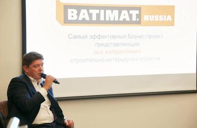 batimat_vstrecha_liderov_otrasli_05-07-2018_05