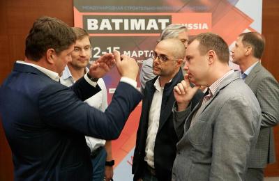 batimat_vstrecha_liderov_otrasli_05-07-2018_19