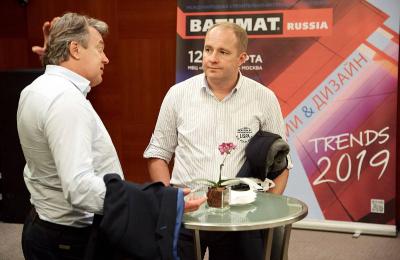 batimat_vstrecha_liderov_otrasli_05-07-2018_26