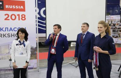 chempionat_worldskills_na_batimat_russia_07