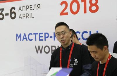 chempionat_worldskills_na_batimat_russia_12