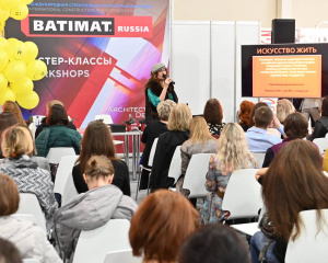 fourth_day_batimat_2_28