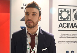 Франческо Кутелле | ACIMAC