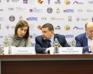 otrasl_stroitelnyh_materialov_tochki_rosta_v_2020_002