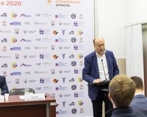 otrasl_stroitelnyh_materialov_tochki_rosta_v_2020_005