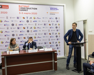 otrasl_stroitelnyh_materialov_tochki_rosta_v_2020_031