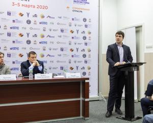 otrasl_stroitelnyh_materialov_tochki_rosta_v_2020_035