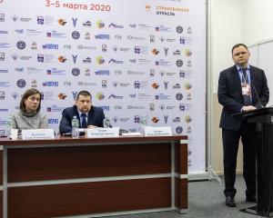 otrasl_stroitelnyh_materialov_tochki_rosta_v_2020_037