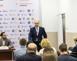 otrasl_stroitelnyh_materialov_tochki_rosta_v_2020_13