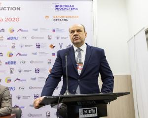 otrasl_stroitelnyh_materialov_tochki_rosta_v_2020_15