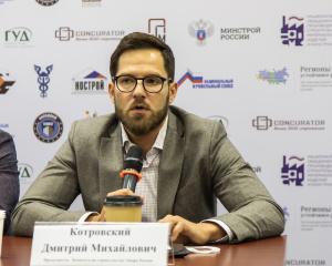 otrasl_stroitelnyh_materialov_tochki_rosta_v_2020_53