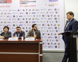 otrasl_stroitelnyh_materialov_tochki_rosta_v_2020_54