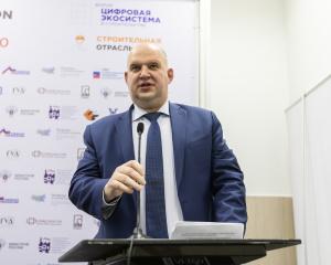 otrasl_stroitelnyh_materialov_tochki_rosta_v_2020_57