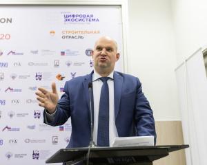 otrasl_stroitelnyh_materialov_tochki_rosta_v_2020_58