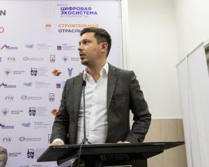 otrasl_stroitelnyh_materialov_tochki_rosta_v_2020_77