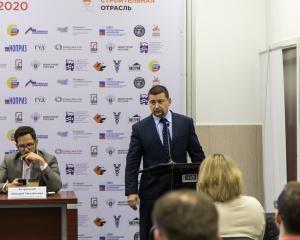 otrasl_stroitelnyh_materialov_tochki_rosta_v_2020_82