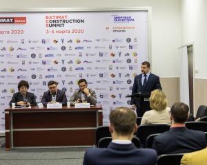 otrasl_stroitelnyh_materialov_tochki_rosta_v_2020_83