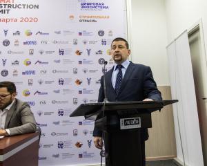 otrasl_stroitelnyh_materialov_tochki_rosta_v_2020_85