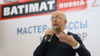 programma_master-klassov_2017_1_06