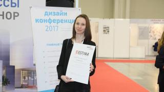 programma_master-klassov_2017_2_07