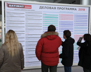 second_day_batimat_59