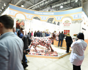second_day_batimat_75