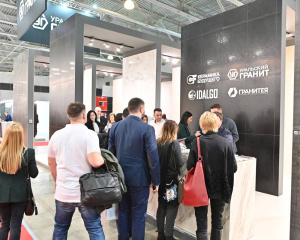 third_day_batimat_2_18