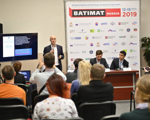 third_day_batimat_2_22