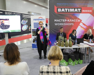 third_day_batimat_3_64