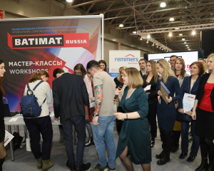 third_day_batimat_3_69
