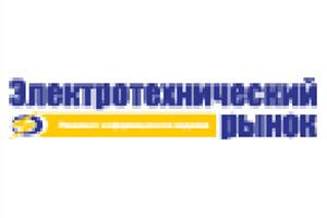 Электротехнический маркет