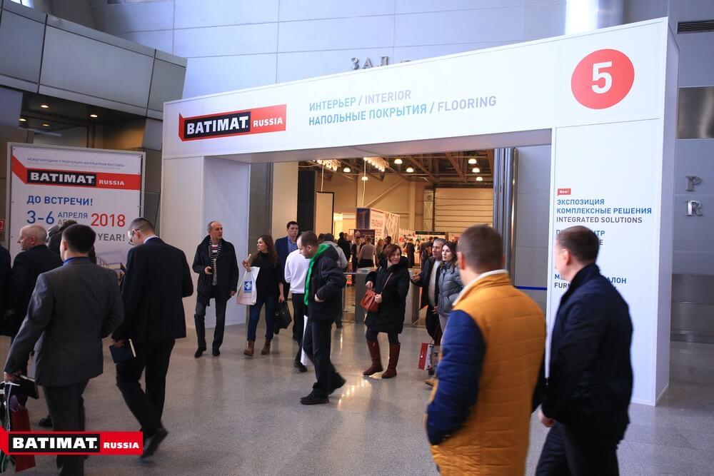 Photos Строительно интерьерная выставка batimat russia