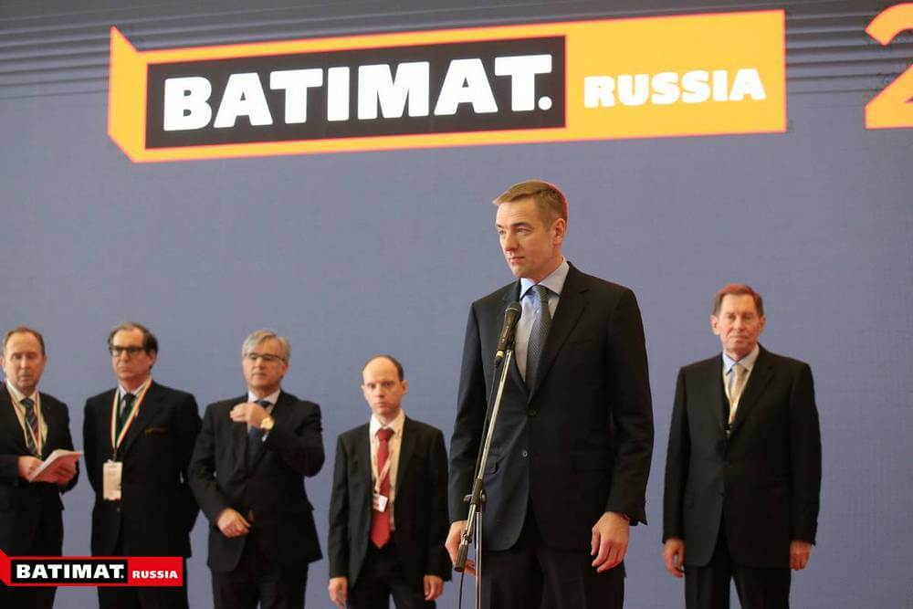 Photos from the exhibition batimat russia opening