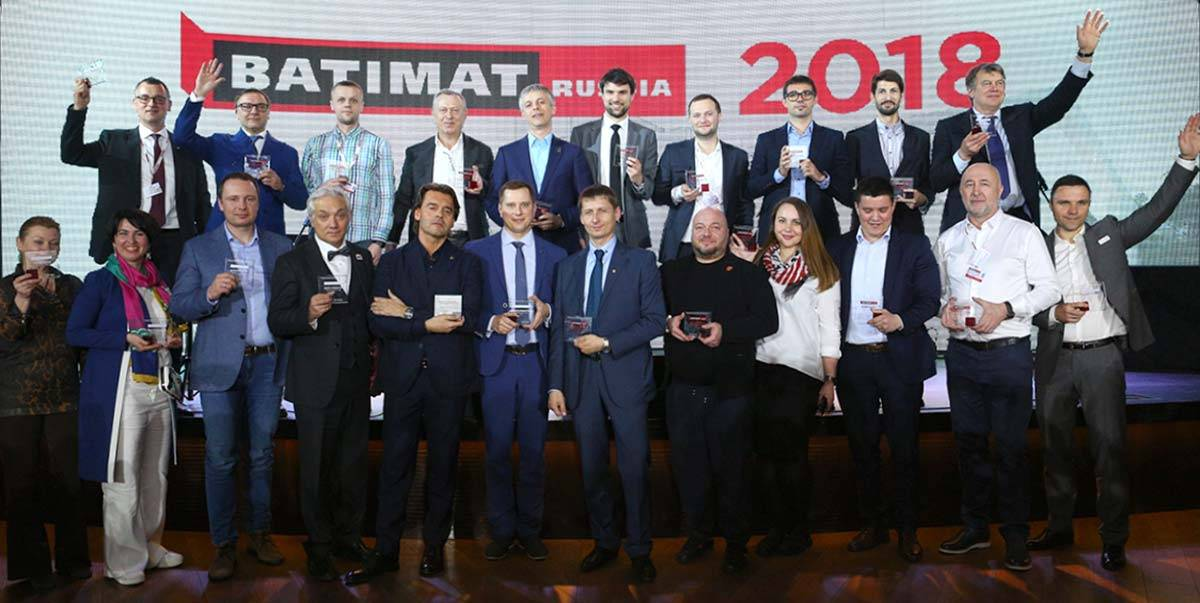 Post-release of the BATIMAT RUSSIA 2018