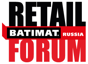 Retail Forum Batimat Russia 2019