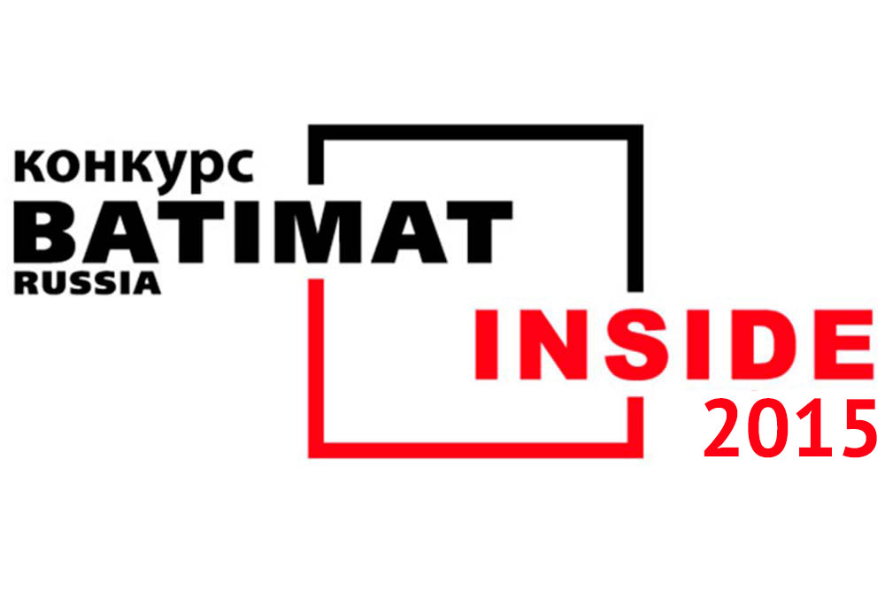Competition Batimat Inside 2015