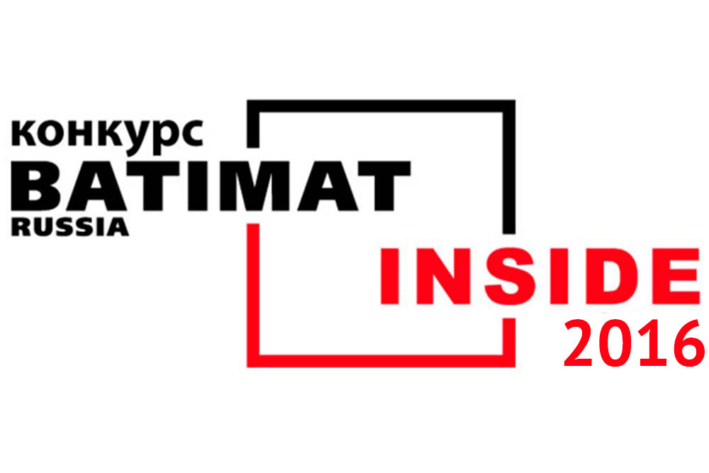 Competition Batimat Inside 2016