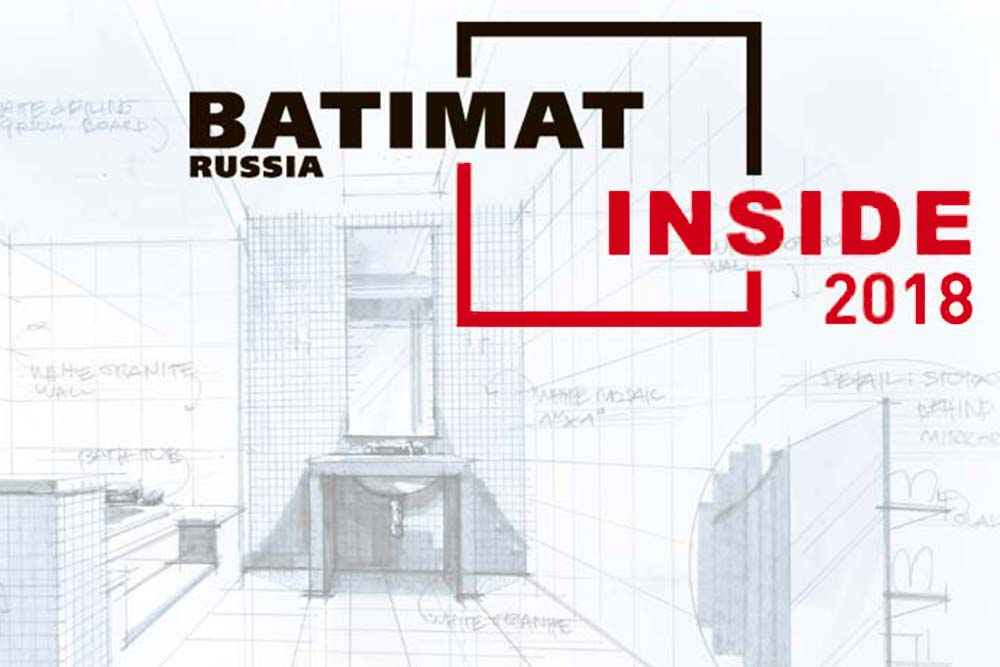 Ongoing competition of design projects of interior space BATIMAT INSIDE 2018 (2)