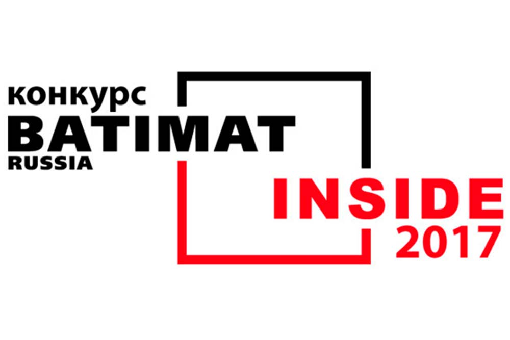 Competition Batimat Inside 2017