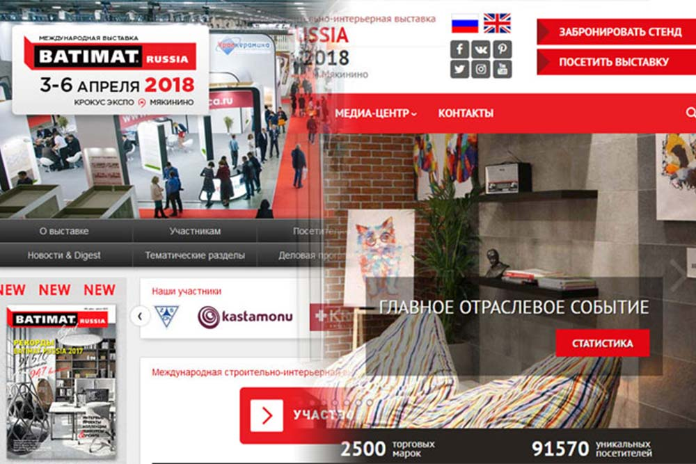 Updating the site BATIMAT RUSSIA